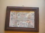 Панно из старинных бонн, фото №3