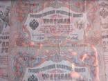 Панно из старинных бонн, фото №6