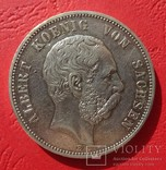5 марок, 1894 год, Саксония., фото №3