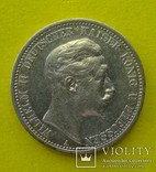2 марки. Пруссия, 1908 год., фото №2