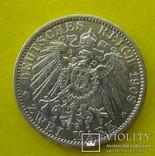 2 марки. Пруссия, 1908 год., фото №3