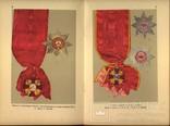 Каталог Отечественных Орденов Медалей и Нагрудных Знаков АИМ 1962 Шепелева, фото №10