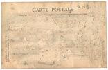 Открытка Первая мировая война 1919 год Франция, фото №3