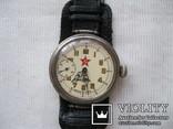 Часы Кировские  ( 1 кв. 1959), фото №3