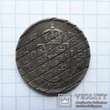 100 лей 1936 год. Анулат Румыния., фото №3