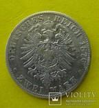 2 марки, Саксония. 1876 год. - Е., фото №3