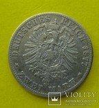 2 марки. Вюртемберг, 1877 год., фото №3