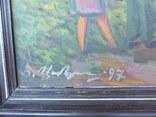 Зас. худ.укр. Цибере В. раз. 60 х 60 см. х.м. 1997 г. Закар. школа Сбор  винограда., фото №3