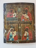 Четырёхчастная икона с сюжетами Богородицы, фото №2