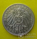 2 марки, Пруссия, 1900 год., фото №4
