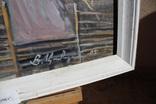 Зас. худ.укр. Цибере В. раз. 70 х 80 см. х.м. 1993 г. Закар. школа. Цветок Верховинский., фото №5