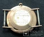Золотые часы Луч на Героя СССР в честь 20 лет победы в ВОВ. На ходу, фото №5