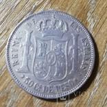 Испанские Филиппины 50 сентимо 1868 г., фото №3
