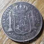 Испанские Филиппины 50 сентимо 1883 г., фото №2
