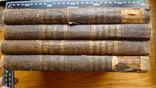 Книги по мировой истори (4 разрозненных тома), фото №2