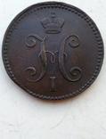 Три копейки серебром 1842-го года ( Е М ), фото №8