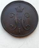 Три копейки серебром 1842-го года ( Е М ), фото №9