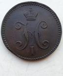 Три копейки серебром 1842-го года ( Е М ), фото №10