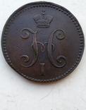 Три копейки серебром 1842-го года ( Е М ), фото №13