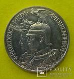 2 марки, Пруссия, 1901 год., фото №2