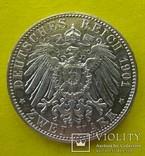 2 марки, Пруссия, 1901 год., фото №3