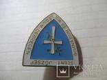 Венгрия Дебрецен Гимназия Святого Иосифа, фото №4