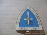 Венгрия Дебрецен Гимназия Святого Иосифа, фото №5