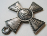 Георгиевский крест 4 степень № 128013, фото №5