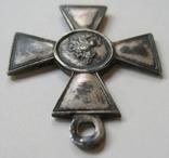 Георгиевский крест 4 степень № 128013, фото №8