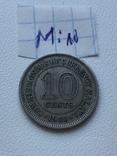 Малайя 10 центов, 1950, фото №3