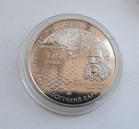 "Дендрологiчний парк ""Тростянець"" 5 гривень 2008 / 5 гривен 2008 год., фото №2"