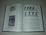 Історія давньої зброї 2016 в 2 томах Наклад 300 примірників., фото №8