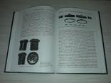 Історія давньої зброї 2016 в 2 томах Наклад 300 примірників., фото №13