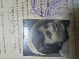 Документы с 1944 по 1968 год на Смирнову Лидию Михайловну с фото, фото №10