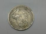 20 коп. 1932 г. (монета из найденного сейфа), фото №2