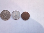 Монеты Германии, фото №5