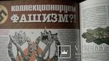 Петербургский коллекционер 2006 год 4 (39) награды Финляндии награды Китая, фото №7