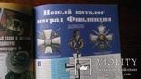Петербургский коллекционер 2006 год 4 (39) награды Финляндии награды Китая, фото №8