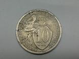 10 коп. 1933 г. (монета из найденного сейфа ), фото №2