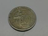 10 коп. 1933 г. (монета из найденного сейфа ), фото №4