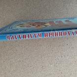 Домашний кухонный календарь, фото №3