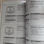 Домашний кухонный календарь, фото №4