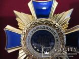 Почесний Громадянин Ужгорода, фото №4