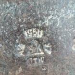 Топор 1950 год, фото №13