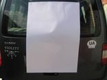 Акварельная бумага. 860х610 мм. (10 листов.), фото №2