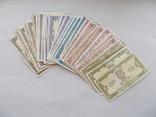 Подборка банкнот 1992 г.  37 штук., фото №2