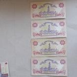 Подборка банкнот 9 шт.,  10 грн. 2000 г. номера начинаются с Я, фото №3