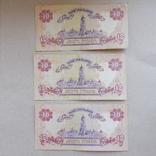Подборка банкнот 9 шт.,  10 грн. 2000 г. номера начинаются с Я, фото №6