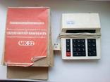 Калькулятор мк - 22, ссср., фото №2