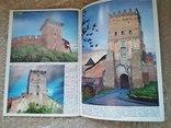 Замки и крепости Украины, фото №6